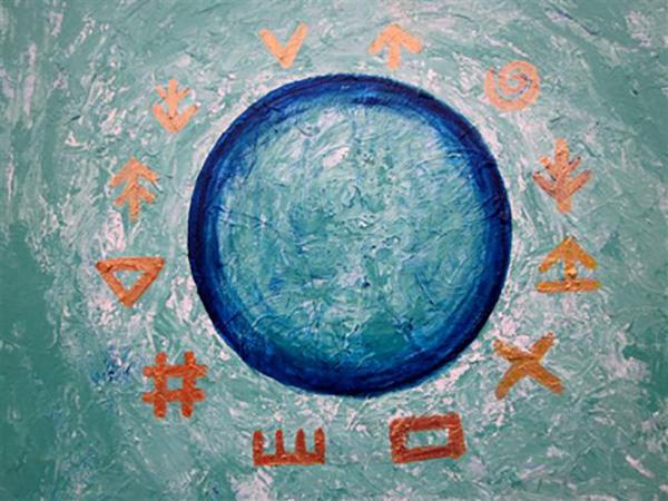 De første tegn i menneskehedens historie, akryl