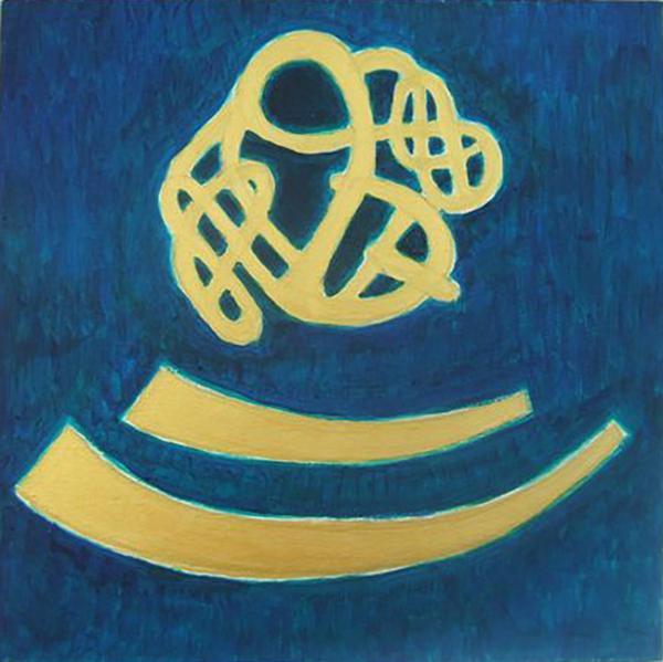 Danefæ, Guldhornene, vikingesmykke, akryl
