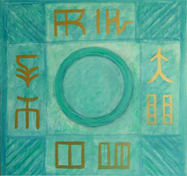 Fortidsfund fra Kina, 24.000 år gammel, akryl
